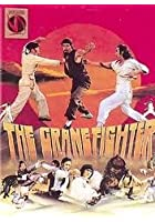 The Crane Fighter