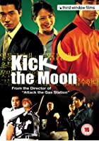 Kick The Moon