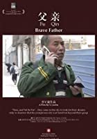Brave Father