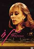 Fayrouz - Live In Dubai