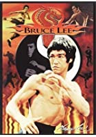 Memories of Bruce Lee