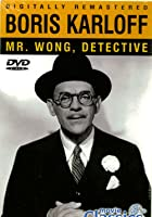 Mr. Wong, Detective
