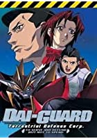 Dai Guard - Vol. 2