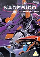 Martian Successor Nadesico - Vol. 3