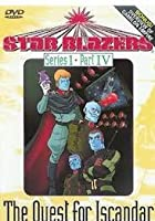 Star Blazers - Series 1 - Part 4