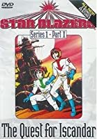 Star Blazers - Series 1 - Part 5