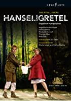 Engelbert Humperdinck - Hansel And Gretel