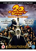 20th Century Boys - Chapter 2