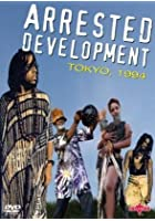 Arrested Development - People Everyday - Live in Tokyo
