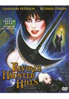 Elvira&#39;s Haunted Hills