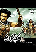 Magadheera