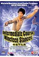 Whirlwind Nunchakus - Intermediate Course - 19 Stances