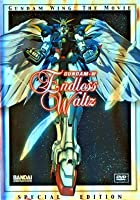 Gundam Wing - Endless Waltz - The Movie