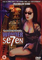 Wonder Seven