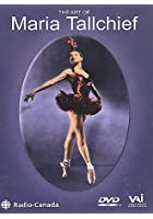 Maria Tallchief - The Art Of Maria Tallchief