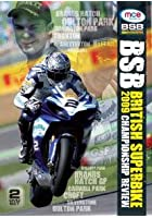 British Superbike 2009 Collector&#39;s Edition