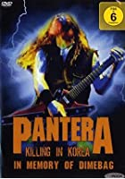 Pantera - Killing In Korea