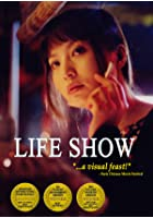 Life Show