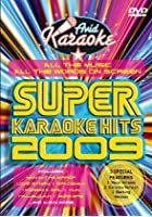 Super Karaoke Hits 2009
