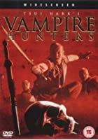 Vampire Hunters