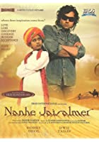 Nanhe Jaisalmer
