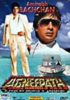 Agneepath