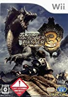Monster Hunter 3: Tri