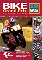 Bike Grand Prix Review 1995