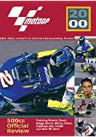 Bike Grand Prix Review 2000