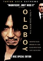 OldBoy