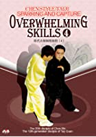 Chen-Style Tai Chi Sparring - Capture And Overwhelming Skills Vol.4