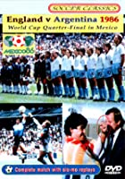 World Cup Quarter Final 1986 - England Vs Argentina