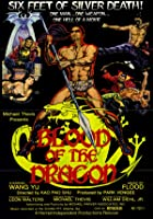 Blood of the Dragon