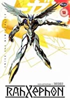 Rahxephon - Vol. 1 - Episodes 1-5