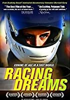 Racing Dreams