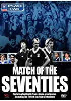 Ipswich Town Match of the Seventies