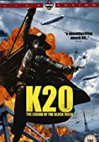 K-20 - The Legend Of The Black Mask