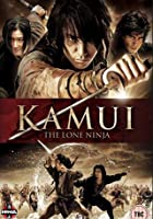 Kamui - The Lone Ninja