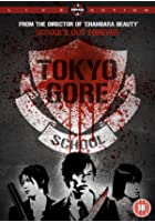 Tokyo Gore School