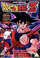 Dragon Ball Z - Super Battle In The World