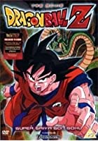 Dragon Ball Z - Super Saiya Son Goku
