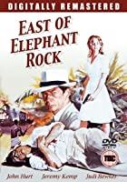 East of Elephant Rock - Digitally Remastered Special Edition