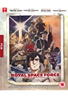 Royal Space Force - Wings of Honneamise