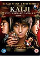 Kaiji - The Ultimate Gambler