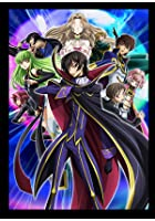 Code Geass R2 - Set 2