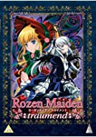Rozen Maiden - Traumend Vol.1
