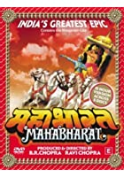 Mahabharat - Condensed 15 Hour Version