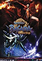 Sengoku Basara - The Complete First Series