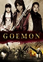 Goemon