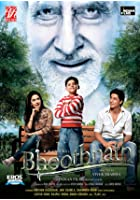 Bhoothnath